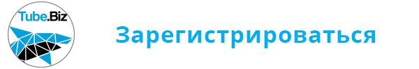 the-shark-youtube-views-provider-registe